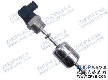 zsd-37 高档赫斯曼接头接线盒,带一寸管牙,Φ8mm管子,Φ45×55浮球,单